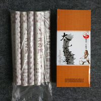 Moxibustion Stick Set Chinese Old Methods Moxa Stick Moxa Wool Moxibustion 18mm 200mm 10pcs Set