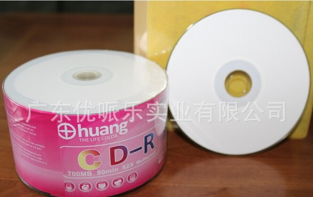 25 discs Less Than 0.3% Defect Rate Grade A x52 700MB Blank Printable CD-R Disc with Shrink Wrap