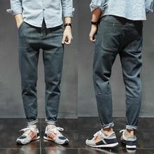 Men Jeans 2017 Autumn New Male Mid Waist Full Length Hip Hop Harem Pants Plus Size Loose Fit Mens Fashion Casual Denim Jeans