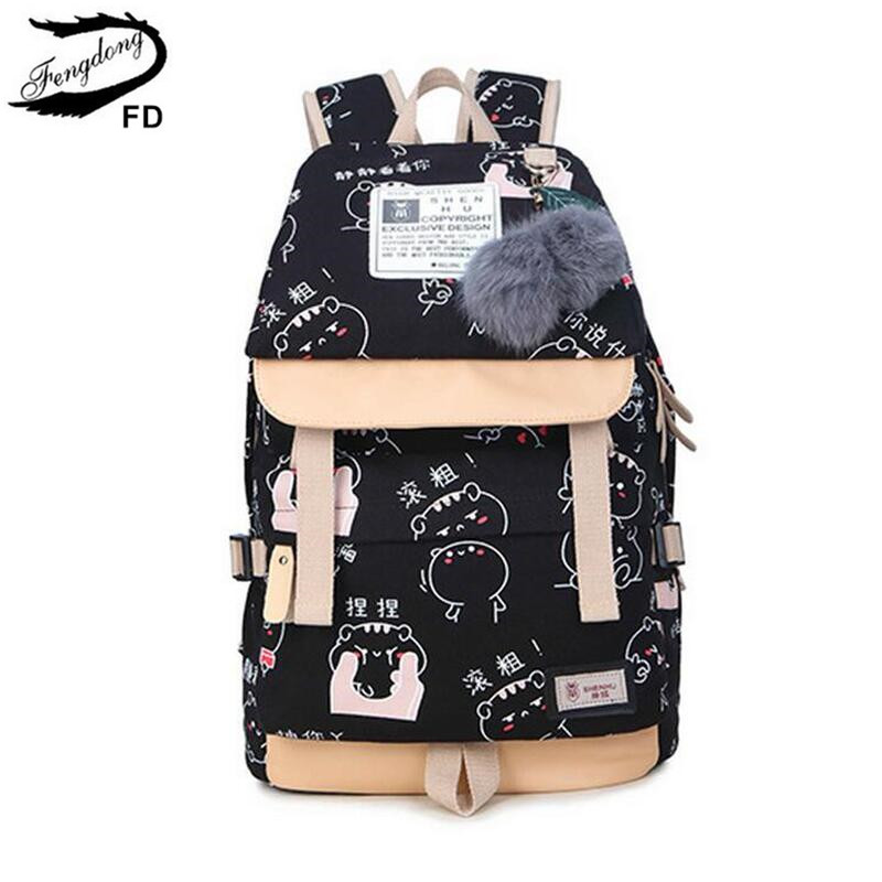 3aea51125e9d FengDong backpacks for teenage girls school bags women chinese characters  printing backpack canvas bag cute plush ball bookbag - aliexpress.com -  imall.com
