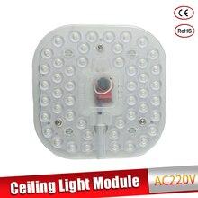 Потолочные светильники Светодиодный модуль светильник AC220V 230V 240V 12 Вт, 18 Вт, 24 Вт заменить потолочный светильник ing источник удобно Установка