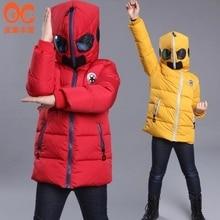 Детская одежда мальчик дети зимние хлопка мягкой одежды утолщение пальто cuhk детская зимняя куртка