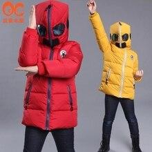 Children s clothing baby boy children winter cotton padded clothes thickening coat cuhk children s winter