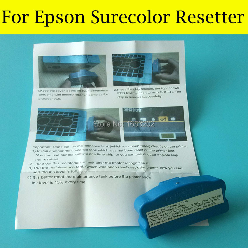 1 PC Maintenance Box Tank Chip Resetter For Epson Surecolor T3200 T5200 T7200 T3080PS T5080PS T3070 T5070 T7070 Waste Ink Tank free shipping maintenance tank waste ink tank with arc chip for surecolor t3070 t5070 t7070 plotter printer