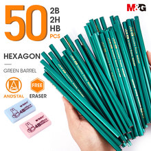 Andstal M & G HB 2B 2H crayon à bois avec aiguiseur gratuit, crayon en Graphite en bois avec gomme pour fournitures de papeterie scolaire