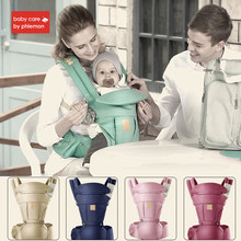 Babycare Baby Carrier (China)