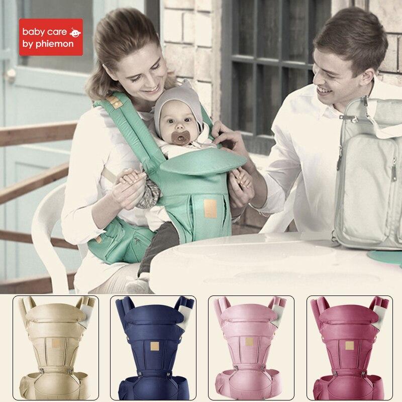 Babycare porte-bébé enfants fronde sac à dos 360 toutes les Positions de transport respirant Cool avec Silicone anti-dérapant doux transporteur