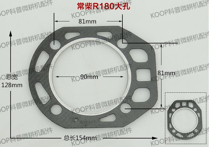 Cylinder Head Gasket For Changchai Changfa R165 Diesel Engine