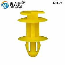 KE LI MI For Peugeot Car Door Plank Fixed Fastener Interior Plastic Board Yellow