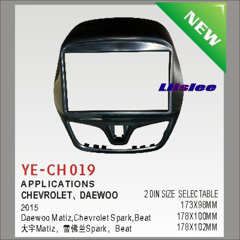Liislee 2 DIN Plastic Frame For Daewoo Matiz Chevrolet Spark Beat 2015 Aftermarket Radio Stereo DVD Player GPS Navi Installation 0986022101 10455503 96275481 new starter for chevrolet daewoo pontiac matiz 1 0l suzuki