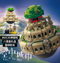 XingBao 05001 1179Pcs Creative MOC Series The City in The Sky Set education Children Building Blocks Bricks Model Gift xingbao 05001 hanging garden of babylon block genuine creative moc series set educational building blocks bricks model 1179 pcs
