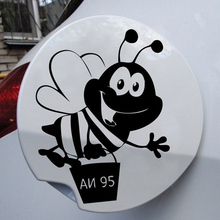 Three Ratels TZ 508 12.9*10cm 1 5 pieces  Bee AI 95 Sticker on the tank car sticker and decals funny stickers