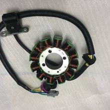297b0174cb5 Motor magnético del estator y el rotor del motor piezas para  LONCIN200 LX200ATV