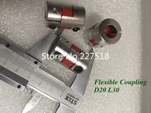 8mm x 5mm Flexible Coupling