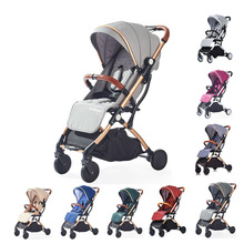 Babyyoya Tianrui lightweight portable folding baby stroller can sit lie one key operation small and light easy for travel