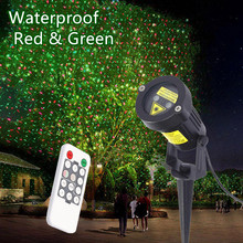 Outdoor Christmas Laser Light Star Projector Red Green LED Lawn Light Waterproof Xmas Landscape lamp decor with Power Plug