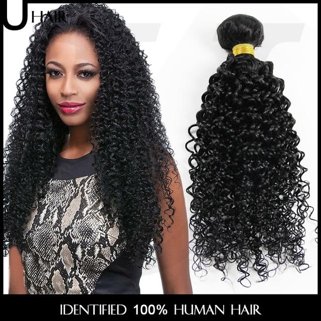 Jet Black Curly Hair Extensions Brazilian Jet Black Human Hair Weave