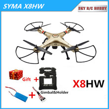 SYMA X8HW 2.4G RC Quadcopter Drone Wifi Camera Fpv Altitude High Hold Mode Offering Battery and Gimbal Gropro Xiaoyi Holder