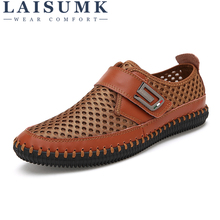 LAISUMK New Comfortable Casual Shoes Loafers Men Hot Sale Moccasins Fashionable Breathable Brand Driving