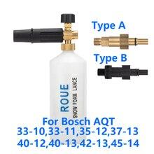 Пеногенератор/насадка для пены/пенообразователь высокого давления для мойки под давлением BOSCHE автомобильная мойка пенопластовая насадка