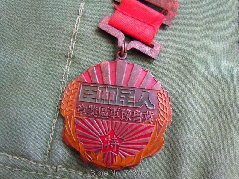 Vintage medaille Chinese Ji Lu Yu militaire gebied mensen hero medaille uit 1948'