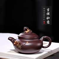 Direct manufacturers recommended undressed ore purple clay pure handmade pot luck tea gift box a drop shipping