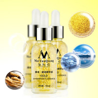 24K Gold Essence Day Cream Anti Wrinkle Face Care Skin Care Pure Anti Aging Collagen Moisturizing Hyaluronic Acid Health & Beauty