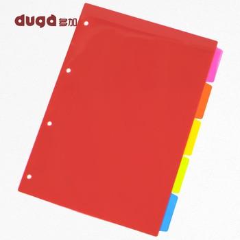 PP A4 de alta calidad, libro de hojas sueltas, página de índice, cuaderno de hojas sueltas, contador de mano, índice de Color, Página de paginación