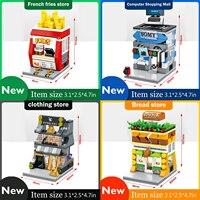 4PCS SET SD6062 6065 Sembo Street View Building Block City Toys