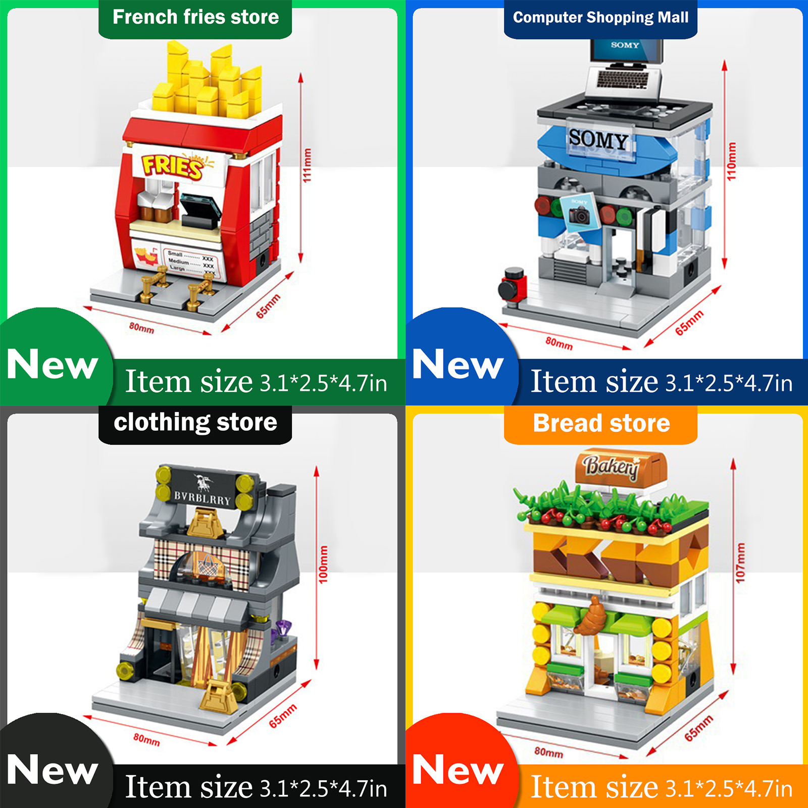 цены 4PCS/SET SD6062-6065 Sembo MIni Street View Building Block City Toys french fries clothing bread store computer shopping mall
