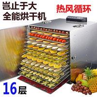 Stainless steel Food Dehydrator Fruits Vegetable Herb Drying Machine Snacks Meat Dried Food Dryers Commercial Processor 16 layer