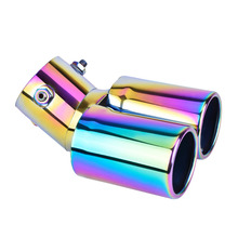 DSYCAR Universal Car Modification Grilled blue Stainless Steel 1 to 2 Dual Pipe Exhaust Pipe Muffler tip cover Car styling