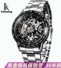 Ik for fully-automatic male watch mechanical watch waterproof Men cutout fashion commercial men's watch