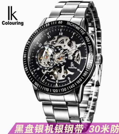 Ik for fully-automatic male watch mechanical  waterproof Men cutout fashion commercial '