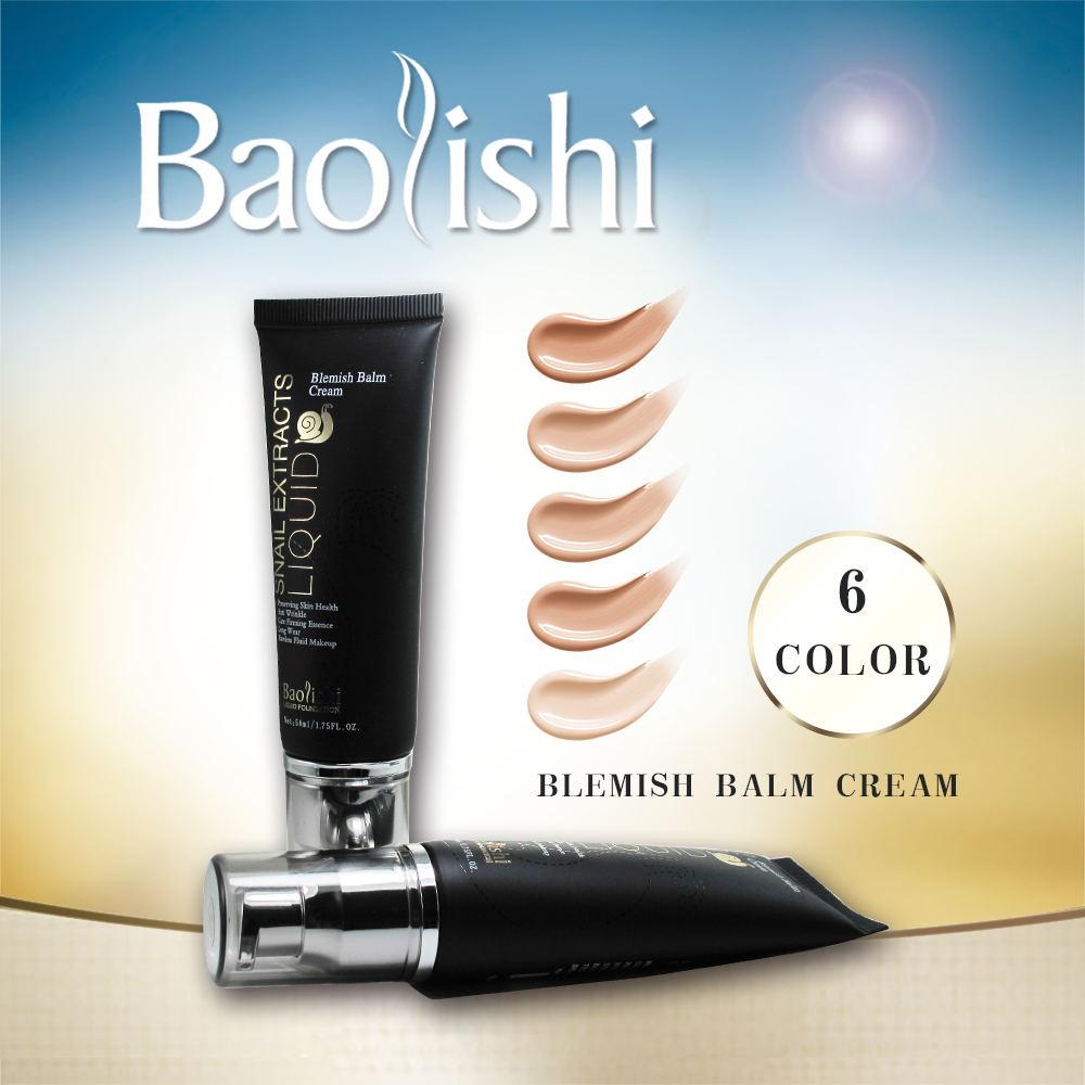baolishi natural بريتنينغ بي بي كريم المخفي - ميك أب