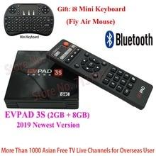 2019 Новый IP tv EVPAD 3 S 8 GB 4 K Smart Android tv Box Испания Корейский Японский Сингапур Гонконг Малайзия Тайвань индонезийский ТВ канал