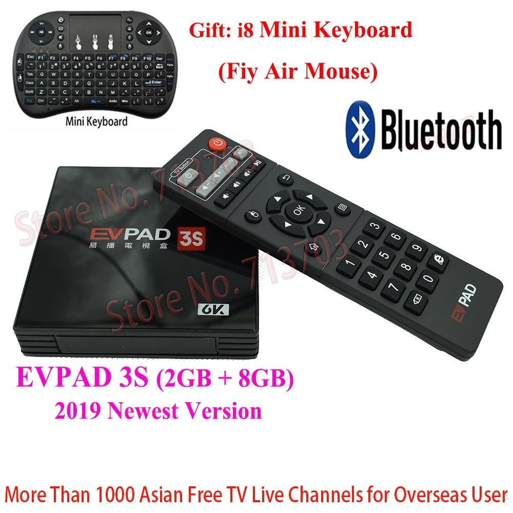 2019 nouveau IPTV EVPAD 3S 8GB 4K Smart Android TV Box espagne coréen japonais singapour HongKong malaisie Taiwan indonésie chaîne de télévision