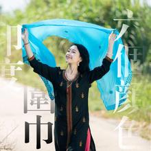 4 Colors India Sarees Woman Fashion Ethnic Styles Sarees Scarf Beautiful Comfortable Shawl