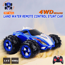 Rc Car 1/16 Scale Powerful Amphibious vehicle Drives on Land & Water Remote Control Range 360 Degree Spins LED Headlights