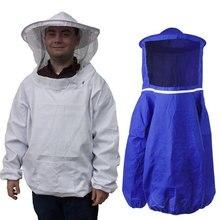 Смок пчеловодство би вуаль материалы защитные защитная камуфляж куртка пальто костюм