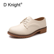 купить New Arrival Ladies Casual Lace Up Flat Shoes Vintage Genuine Leather Round Toe Leisure Flats For Women Comfortable Women Oxfords дешево