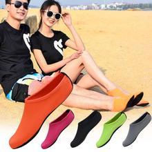Outdoor Colorful Men Women Diving Socks Scuba Snorkeling Non-slip Prevent Boots Swim Seaside Boat Shoes Swim Beach Shoes S2