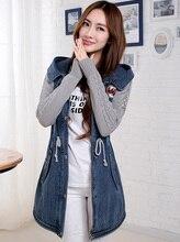 2014 new arrival autumn Korean casual knitted sleeve jeans trench adjustable waist hooded long denim coats slim zipper coat E701
