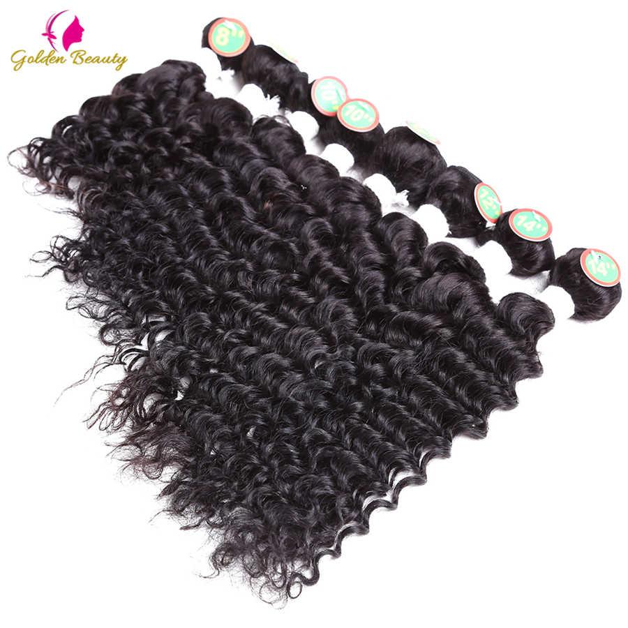 Золотая красота глубокая волна шиньон для волос наращивание завивка искусственных волос 8-14 дюймов 8 шт./упак. для головы