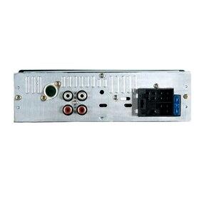 Image 3 - ショート 520 12 ボルト 1Din 車 MP3 プレーヤー車の音楽プレーヤー TF カード USB フラッシュディスクの Aux fm トランスミッタリモコンで
