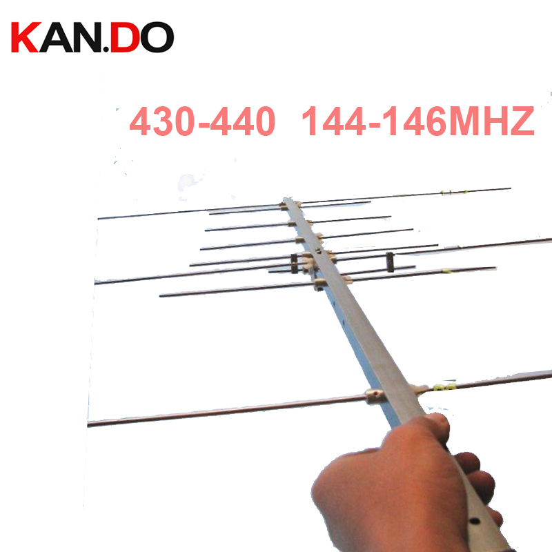 Portable UV Yagi Antenna 430-440  144-146MHZ 11dbi Amateur Repeater Antenna Two Way Radio Gain Antenna Amateur Radio Antenna