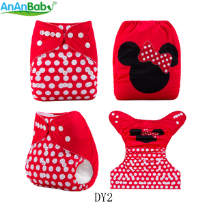 Image 2 - AnAnBaby 5pcs Choose Freely Position Printed Pocket Baby Nappies Reusable Washable With Inserts