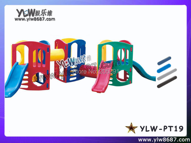 Kids Toys Slides For Baby Play Area,amusement Plastic Toys,kid Toys For Indoor Playground Park