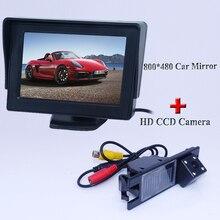 4.3 «автомобиль заднего вида монитор + Высокий ночного видения автомобиль обратно парковочная камера для Hyundai IX35 2010/2012/tucson 2011