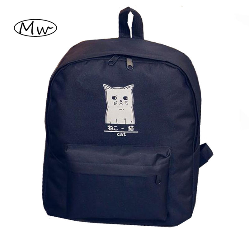ᗑCute Cartoon Japanese Cat Printing 【 Backpack Backpack ...